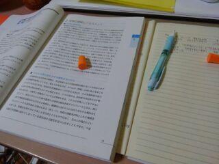 テキストとノート